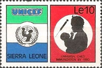 [The 40th Anniversary of UNICEF, Typ QP]