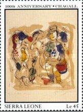 [The 100th Anniversary of the Birth of Marc Chagall (Artist), 1887-1985, Typ SH]