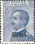 """[Italian Stamps Overprinted """"SIMI"""", tyyppi D]"""