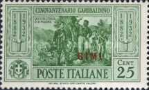 [Italian Occupation- Italian Stamps No. 360-369 Overprinted