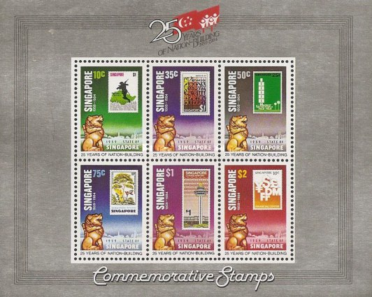 [The 25th Anniversary of Autonomous State - Stamps on Stamps, type ]
