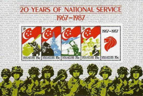 [The 20th Anniversary of National Service, Typ ]