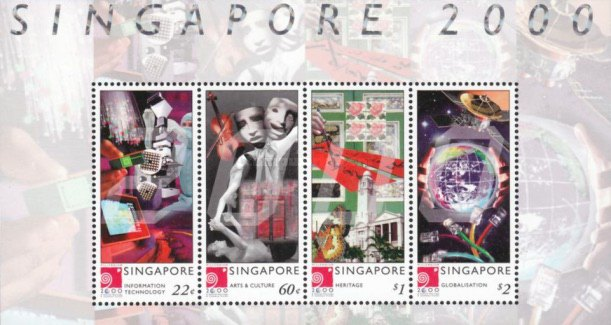 [New Millennium - Singapore in Year 2000, type ]