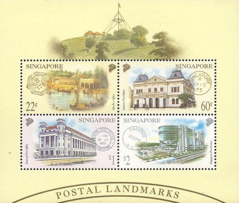 [Opening of Singapore Post Center - History of the Central Post Office, type ]