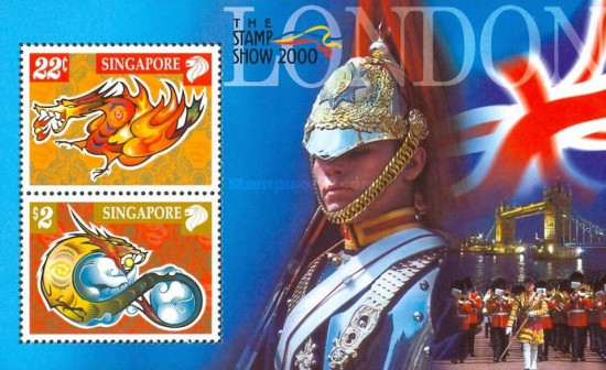 """[International Stamp Exhibition """"THE STAMP SHOW 2000"""" - London, England, type ]"""