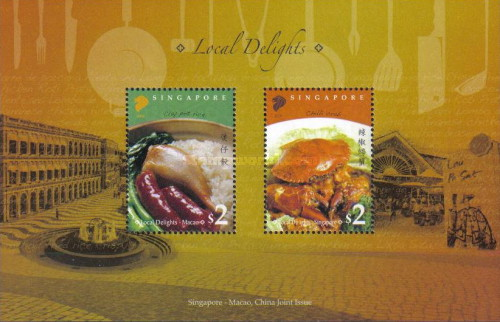[Traditional Food of Singapore and Macau - Joint Issue with Macau, Typ ]