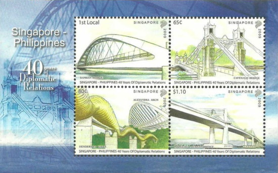 [Bridges - The 40th Anniversary of Diplomatic Relations with the Philippines, Typ ]