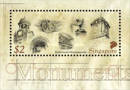 [National Day - National Monuments, type ]
