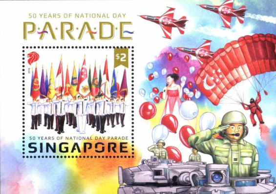 [The 50th Anniversary of the National Day Parade, Typ ]