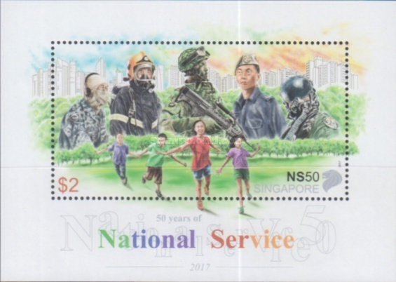 [The 50th Anniversary of the National Service, Typ ]
