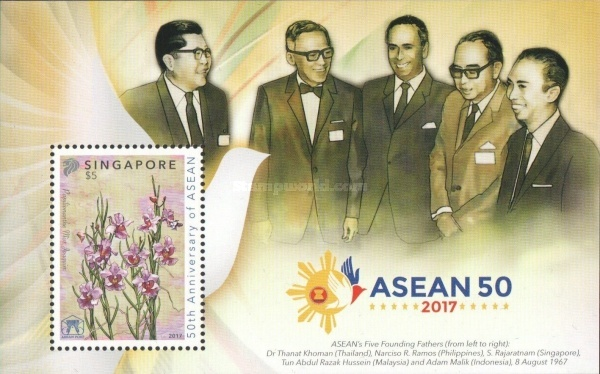 [The 50th Anniversary of ASEAN - Joint ASEAN Issue, Typ ]