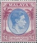 [King George VI - Different Perforation, type A30]
