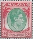 [King George VI - Different Perforation, type A31]