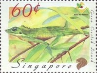 [Nature Protection - Reptiles and Amphibians, type AGH]