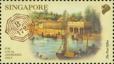 [Opening of Singapore Post Center - History of the Central Post Office, type AHE]