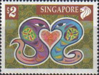 [Chinese New Year - Year of the Snake, Typ AIS]