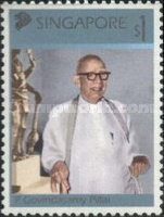 [Famous Citizens of Old Singapore, Typ AIT]