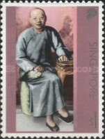 [Famous Citizens of Old Singapore, type AIV]