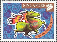 [Chinese New Year - Year of the Horse, type AKN]