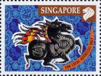 [Chinese New Year - Year of the Horse, type AKN1]