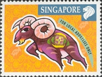 [Chinese New Year - Year of the Ram, type ANH]