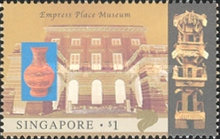 [Opening of the Asian Civilisations Museum, type ANL]