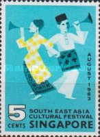 [South East Asia Cultural Festival, type AS]