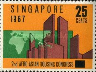 [The 2nd Afro-Asian Housing Congress, type AX1]