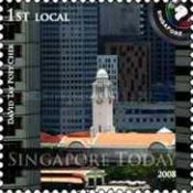 [National Day - Singapore Today, Typ BDS]