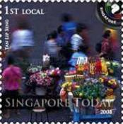[National Day - Singapore Today, Typ BDW]