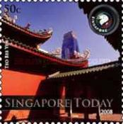 [National Day - Singapore Today, Typ BEA]
