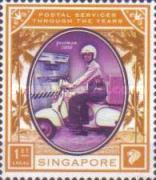 [Singapore Postal Service through the Years, Typ BEL]
