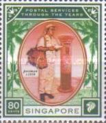 [Singapore Postal Service through the Years, Typ BEO]
