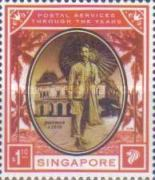 [Singapore Postal Service through the Years, Typ BEP]
