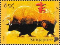 [Chinese New Year - Year of the Ox, Typ BEX]
