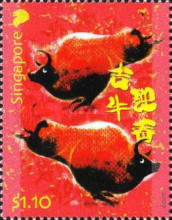 [Chinese New Year - Year of the Ox, Typ BEY]