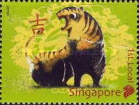 [Chinese New Year - Year of the Tiger, type BHE]