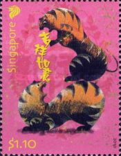 [Chinese New Year - Year of the Tiger, type BHG]