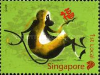 [Chinese New Year - Year of the Monkey, Typ BVH]