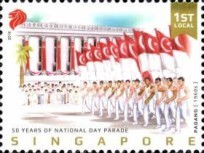 [The 50th Anniversary of the National Day Parade, Typ BWG]