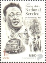 [The 50th Anniversary of the National Service, Typ BXJ]