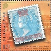 [The 150th Anniversary of the First Postage Stamp Issued in Singapore, Typ BYL]