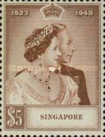 [The 25th Anniversary of the Wedding of King George VI and Queen Elizabeth, type C]