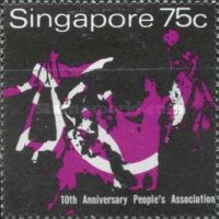 [The 10th Anniversary of National People's Association, type CE]