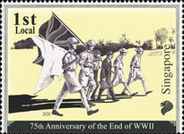 [The 75th Anniversary of the End of World War II, Typ CFG]