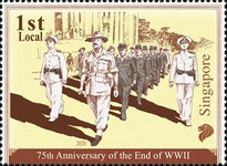 [The 75th Anniversary of the End of World War II, Typ CFH]