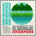 [National Day - The 10th Anniversary of Republic of Singapore, Typ GQ]