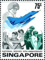 [The 10th Anniversary of National Service, type HU]