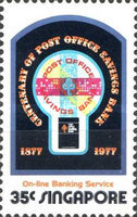 [The 100th Anniversary of Post Office Savings Bank, type IM]