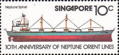 [The 10th Anniversary of Neptune Orient Shipping Lines, type JK]